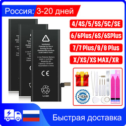 New AAAAA zero-cycle high-quality battery for  iPhone 6S 6 5S 5 7Plus 8Plus SE XR 6Plus  mobile phone battery tool sticker