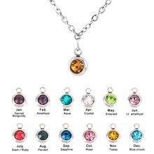 Zodiac birthstone colar feminino gargantilha de aço inoxidável encantos jóias colares de moda presente feminino