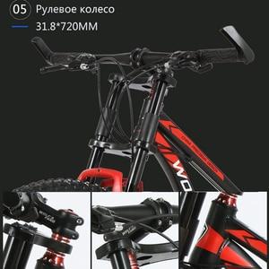 Image 4 - 늑대의 송곳니 자전거 26 인치 21 속도 지방 산악 자전거 도로 자전거 mtb 남자 지방 자전거 bmx 봄 포크 자전거 무료 배송