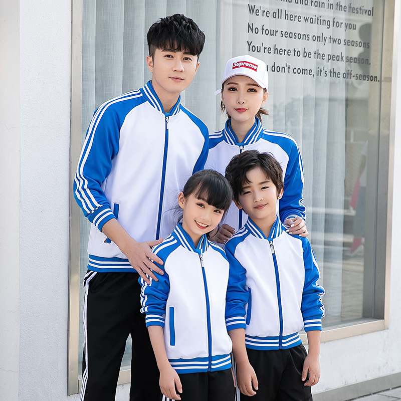 Young STUDENT'S School Uniform Children Kindergarten Suit Junior High School Set Spring And Autumn Middle School Students School