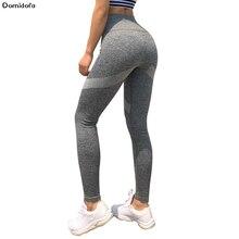 Honey Peach Buttocks Ventilation Skin Dear Spelling Hip Lift Sports Pants Woman Run Bodybuilding Yoga Nine Part Trousers Nylon snow honey peach h501b 2234