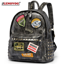 цены на Silver Grey Pu Leather Rivet Studded Backpack For Women Men Large capacity Personalized Punk Street Style Cool School Travel Bag в интернет-магазинах