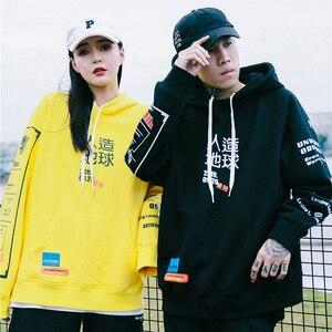 Image 5 - 2020 Harajuku Hoodie SweatshirtกราฟิกGraffiti Kanji Hip Hop Streetwear Hoodieฝ้ายฤดูใบไม้ร่วงฤดูหนาวเสื้อขนแกะHoodies
