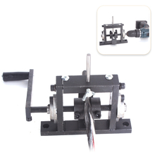 Stripping-Machine Cable Electric-Drill Scrap Manual for 1-30mm Dual-Purpose-Wire
