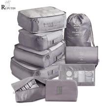 Conjunto de bolsas organizadoras para viagem, 9 peças, conjunto de malas de armazenamento, organizador de bagagem portátil, bolsa organizadora para sapatos