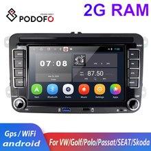 VW/Volkswagen/Golf/Polo/Passat/Skoda/Fabia Podofo android 플레이어
