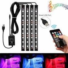 Декоративные светильники с зарядным устройством светодиодный