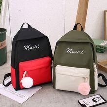 4pcs Letter Print Canva Backpack Women's Rucksack Travel Schoolbags Shoulder Bag Handbag Pencil Case Set letter print flap canvas backpack 4pcs