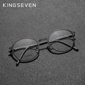 Image 2 - KINGSEVEN 2020 التيتانيوم مستديرة عدسات طبية إطار نظارات الرجال قصر النظر النساء وصفة طبية النظارات الذكور المعادن نظارات