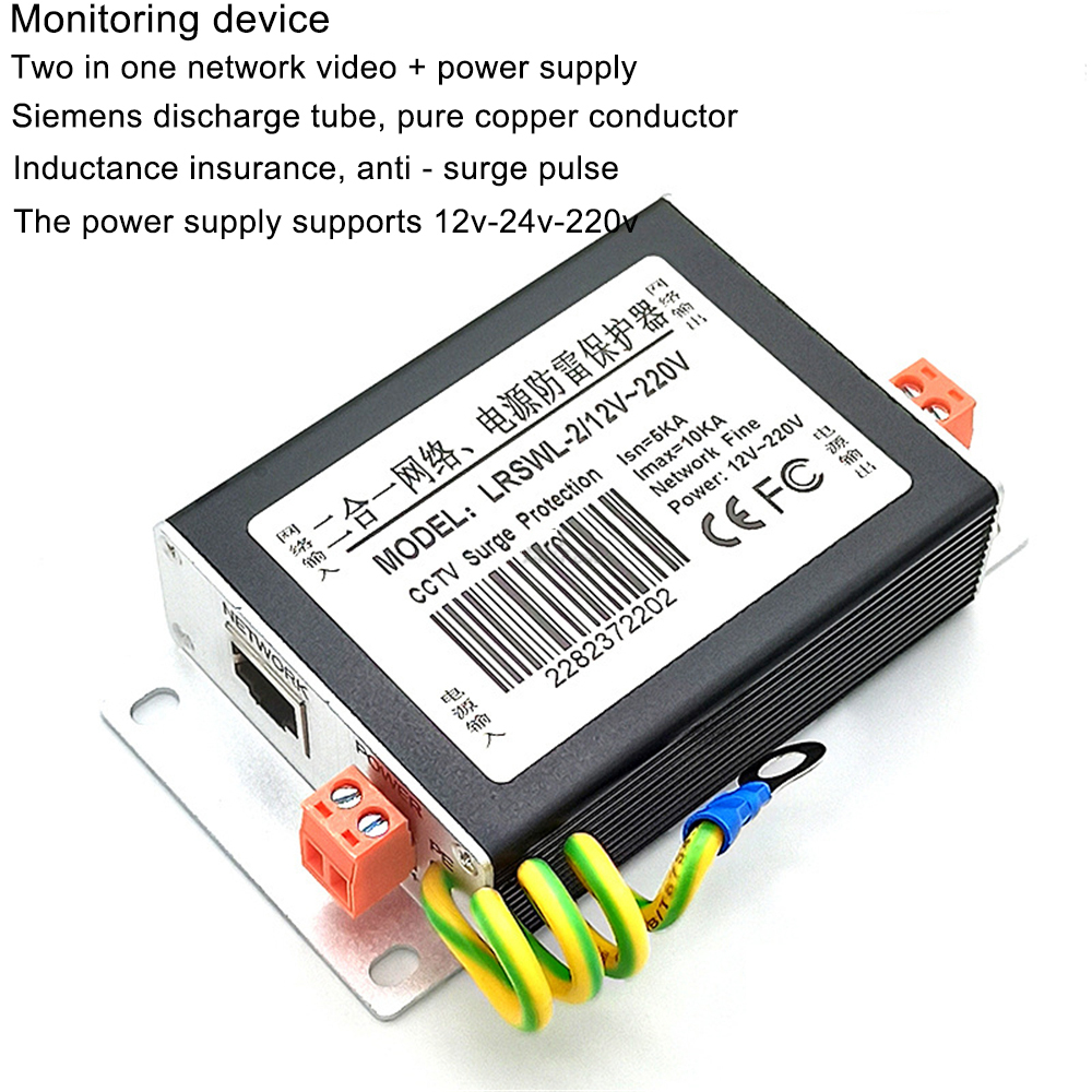 RJ45 & POE Surge Protector IP Camera Network POE Switch ,Protection Device, Lightning Arrester,SPD For 1000mbps Ethernet Network