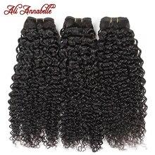 עלי אנאבל שיער ברזילאי קינקי מתולתל שיער 100% שיער טבעי Weave חבילות 1/3/4 חתיכות צבע טבעי רמי מתולתל שיער חבילות