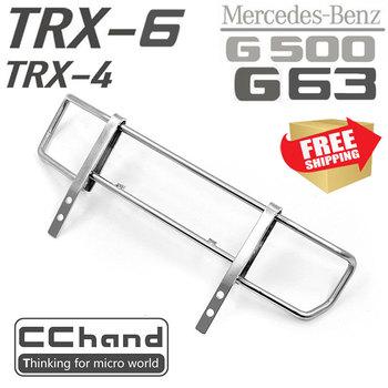 Radio control RC TRX-4 TRX-6 traxxas 88096-4 G63 G500 metal rear upper bumper option upgrade parts
