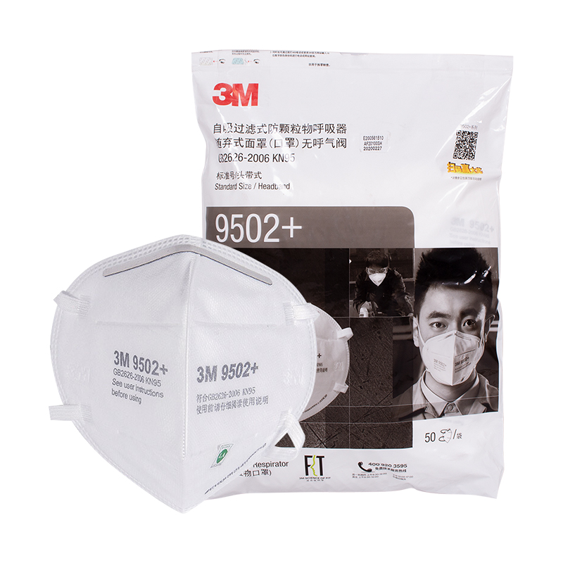 3M 9501+ Particulate Mascarilla Dust Mask Anti-haze 9502+ Protective  Filter Mouth  Mask 9501 9502 3M Original Authentic Mask 4
