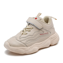 SKHEK Comfy kids Sneakers Shoes Girls Fashion Ultra-light Boys sport shoes for boys Leisure Childrens sneakers