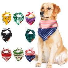 Регулируемое полотенце для домашних животных ошейник собак и