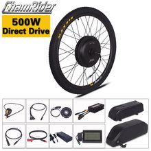 Chamrider 500W Direct Drive ebike conversio Kit 36V 48V 52V Electric bike kit Polly Battery 20AH 17AH MXUS Motor LCD3 display