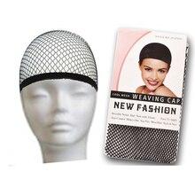 Черный снуд нейлон сетка для волос материалы для париков изготовление растяжка резинки сетка шапочка для женщин парики волосы аксессуары
