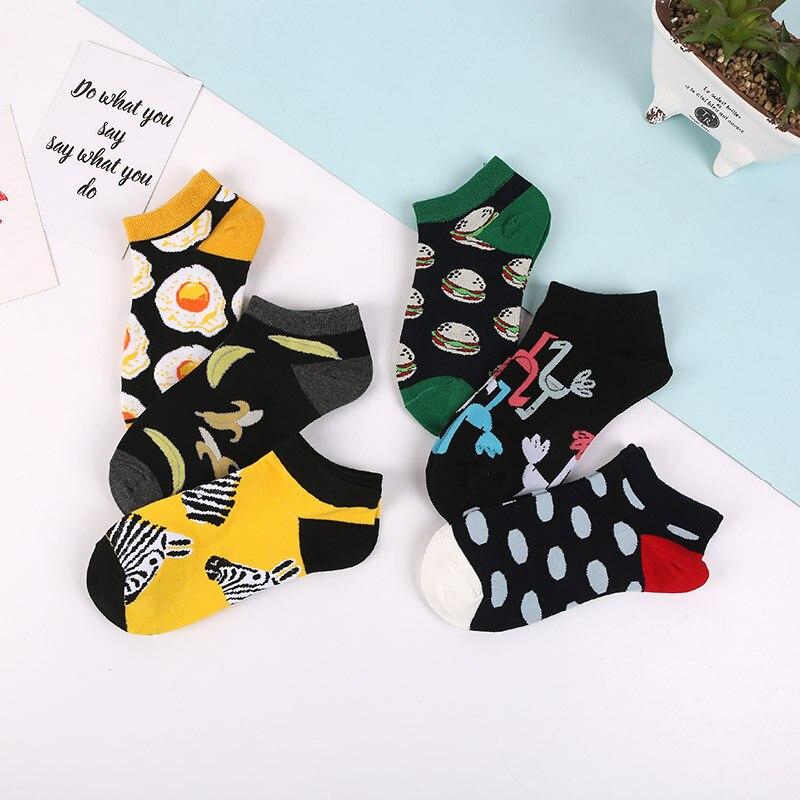 2019 New Unisex Fashion Food Pattern Ankle Socks Fun Animal Print Fruit Colorful Cotton Socks Street Hip Hop Short Socks