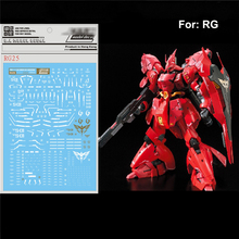 Unique DIY Water Decal Paste for Bandai RG 1/144 MSN 04 SAZABI Gundam Sticker Model Decoration Stickers
