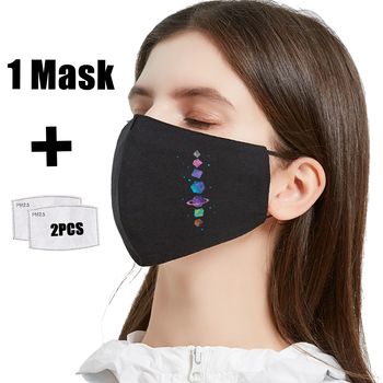 Rainbow Planet Cute Prints Face Mask Reusable PM2.5 Filter Prevent Infection Mask Dustproof Bacteria Proof Flu Mouth Mask