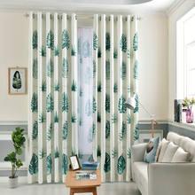 Светонепроницаемые шторы с принтом листьев и птиц занавески