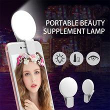 Светодиодная Кольцевая вспышка для селфи портативная лампа светящаяся