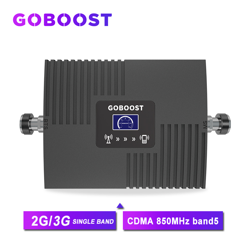 Cellular Signal Booster Mobile Phone 850mhz Booster CDMA Band5 GSM 2g 3g LCD Display Mini Amplifier Signal Network 65dB NEW >