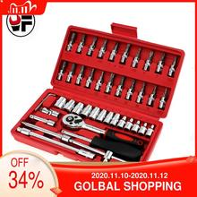 "46 pçs/lote 1/4 ""chaves de torque conjunto unidade soquete kit chave chave de fenda cabeça lote conjunto ferramentas diy ferramenta reparo do carro"