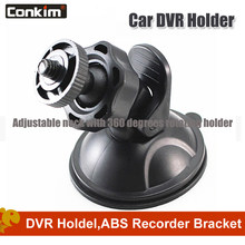 Conkim CAR DVR holders Mount Holders Black 360 degree rotation Car holder for Sport DV Camera Drop GPS Holder(China)