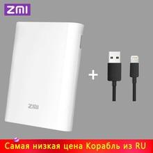 ZMI 4G Wifi Router MF855 7800 mAh Power Bank Wireless wifi r
