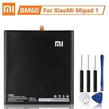 Оригинальный сменный аккумулятор xiaomi bm60 для mi mipad 1