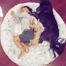 Кровать для собак vip
