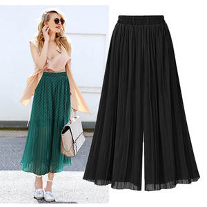 Wide-Leg Pants Comfortable Loose American-Style Chiffon Summer Women's European Elastic-Waist