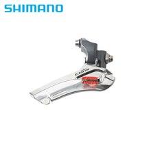 Shimano Claris FD 2400 Rennrad Fahrrad Umwerfer 8 Speed Braze auf/Clamp 31,8mm 34,9mm 2400 vorne schaltwerke
