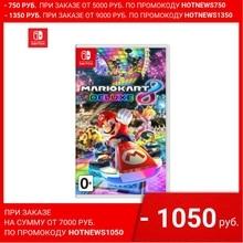 Игра для Nintendo Switch | Mario Kart 8 Deluxe