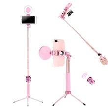 Anillo de luz para Selfie 4 en 1, extensible, Bluetooth, palo de Selfie, trípode con monópode para teléfono inteligente, transmisión en vivo