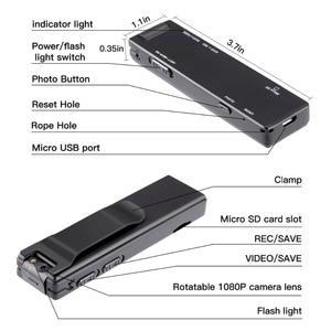 Image 4 - ミニhdカメラデジタルカメラ懐中電灯マイクロカム磁性体カメラモーション検出スナップショットループ録画
