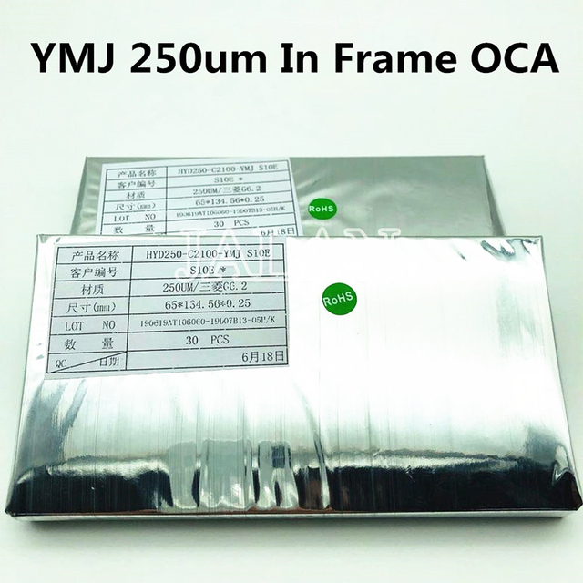 250um YMJ oca glue use For Samsung S10E front out glass panel oca adhesive laminate lcd repair