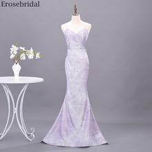 Женское вечернее платье Русалка erosebridal светло Фиолетовое