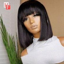 Hf perucas de cabelo humano com franja brasileiro em linha reta bob peruca com franja completa máquina feita perucas remy pixie corte curto bob peruca