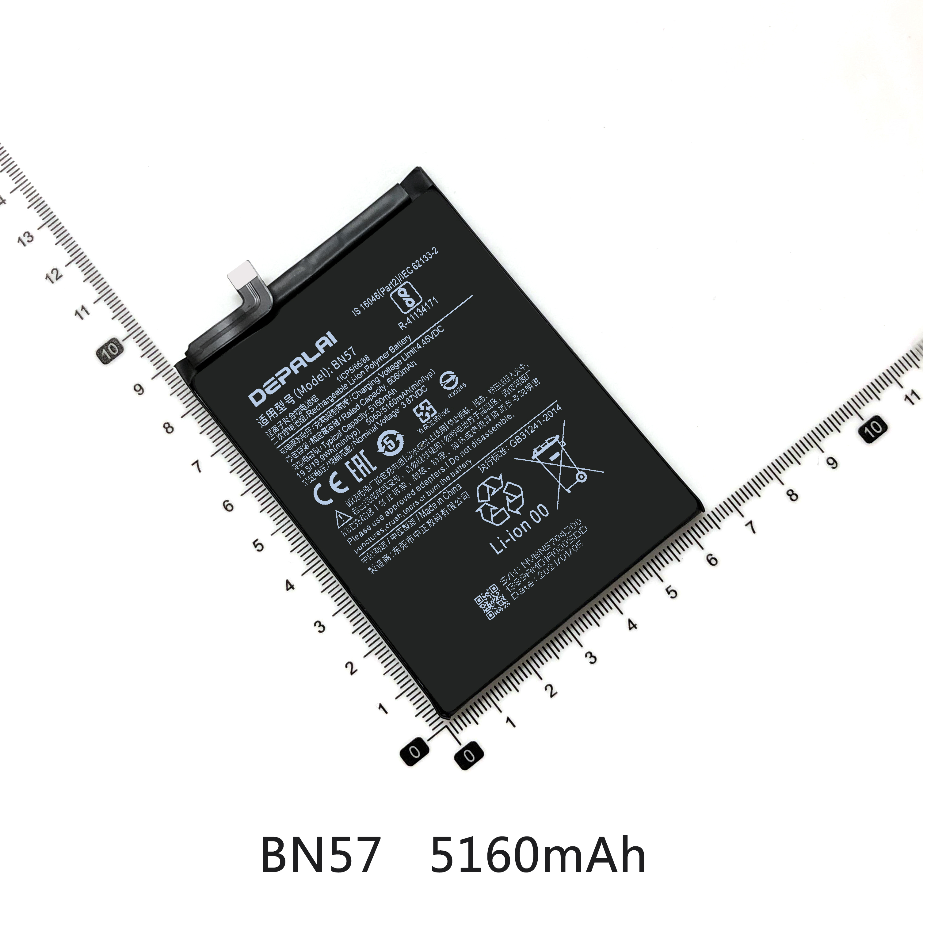 x3 para redmi note9 4g baterias baterija 03