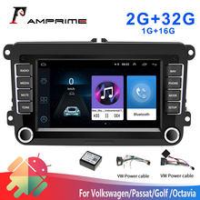 AMPrime 2 din Android Car Radios GPS Multimedia Player For VW/Volkswagen/Golf/Passat/b7/b6/Skoda/Seat/Octavia/Polo Auto Stereo