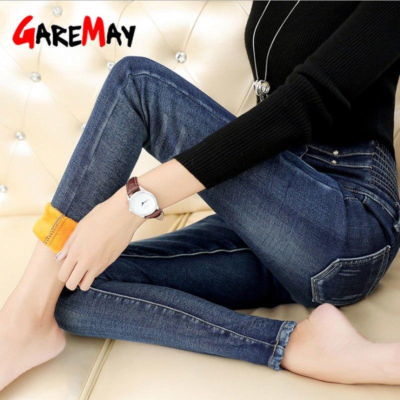 Осенние и зимние джинсы для мамы среднего возраста, женские плюшевые свободные прямые брюки с высокой талией, эластичные брюки размера плюс - 5
