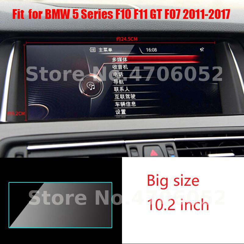 For BMW 5 Series F10 F11 GT F07 Tempered Glass GPS Navigation Screen Protector 2011-2017 image