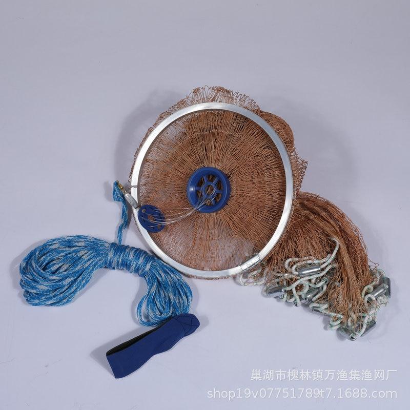 Seine Fishnet Frisbee-Net Casting Cast Net Hand Sprinkle Seine Fishnet Fishing Automatic Yi Pao Network Net Spin