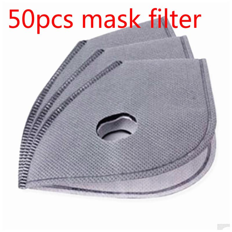 Antismog Mask Liner Removable Mask Lining Activated Carbon Mask Accessory Filter Anti-dust Mask Filter Breathable Toiletry Kits