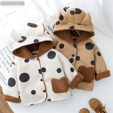 Kids Jacket Autumn Winter Velvet Baby Jacket