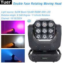 4Pcs/Lot LED 100W Double Head 9x3W Golden Beam Moving Head Light 12x4W RGBW 4in1 LED Stage Effect Lamp For DJ Disco Party Club