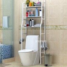 Не штампованный Металл Полка для туалета пол тип хранения шампуня полотенце и т. Д. Аксессуар Полка над стиральной машиной Органайзер