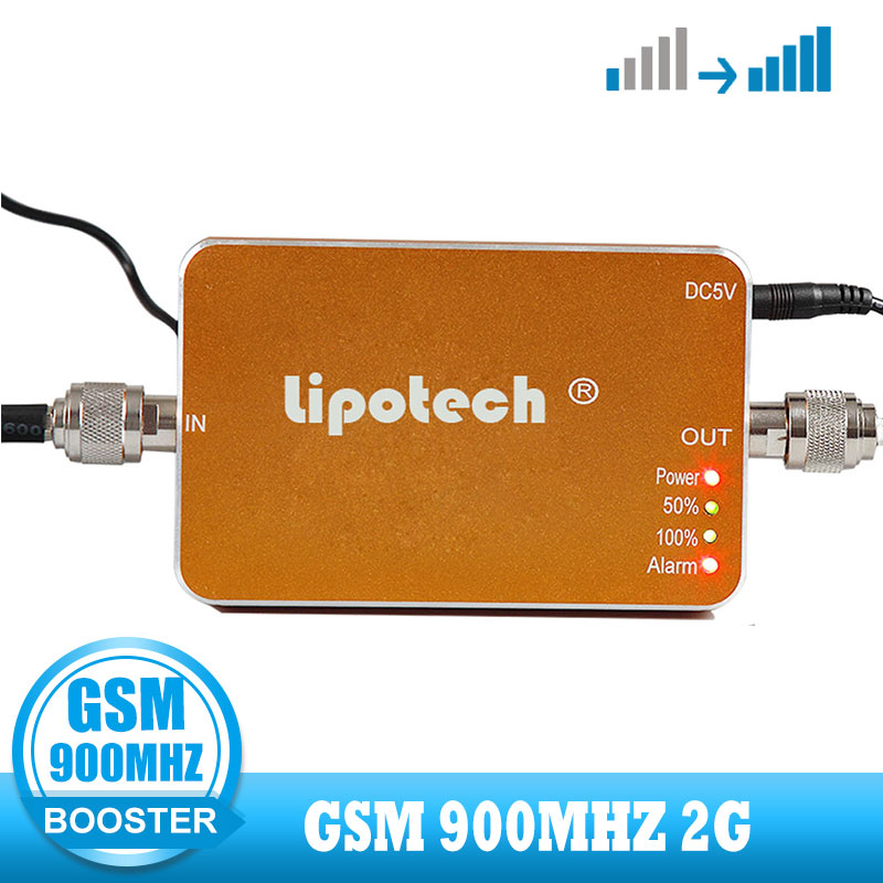 2G GSM 900 Mhz  Signal Repeater Booster Cell Phone Mobile Signal Repeater GSM 900MHz Voice And Communication  Amplifier